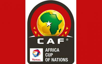 CAN 2025 : Si la Guinée ne sera pas prête, la Tunisie pourra organiser l'événement continental