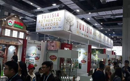 La Tunisie présente à la China International Import Expo (CIIE 2019) à Shanghai