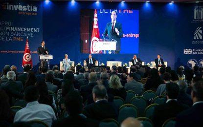 Youssef Chahed donne le coup d'envoi officiel du programme Investia Enterprise en faveur des PME