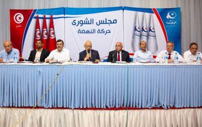 Formation du prochain du gouvernement : Ennahdha annoncera sa position dimanche