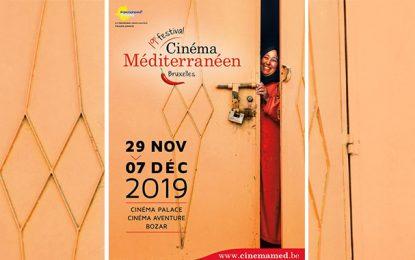 Cinq films tunisiens au programme du Festival du cinéma méditerranéen de Bruxelles