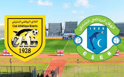 Le Club bizertin recevra le CS Chebba au stade d'El Menzah