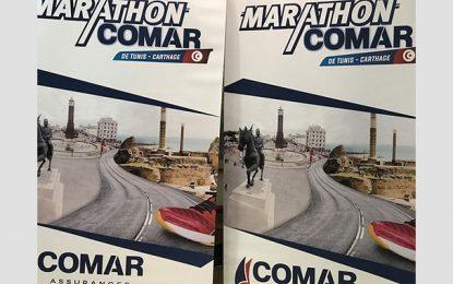 34e Marathon Comar de Tunis-Carthage : Le Label Bronze IAAF ouvre de nouvelles perspectives