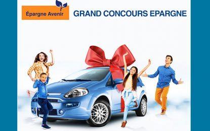 Tunisie : La Biat lance un «Grand Concours Epargne 2019» avec des cadeaux mirobolants