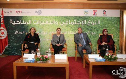 Séminaire à Tunis : Le rôle des femmes rurales dans la lutte contre les changements climatiques