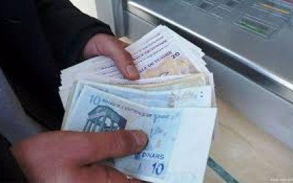 Le paradoxe tunisien : des banques peu dynamiques mais bénéficiaires