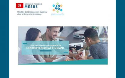 Le statut national de l'étudiant entrepreneur  officiellement lancé en Tunisie