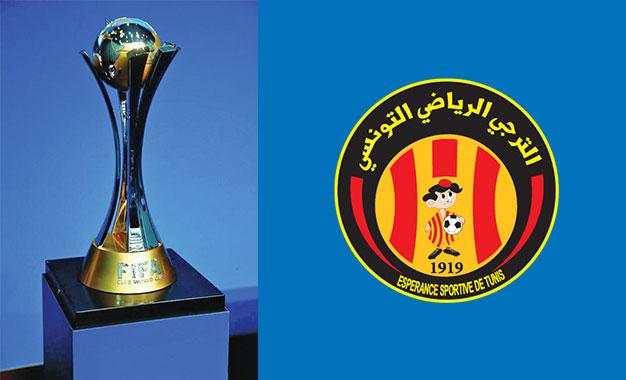 Esperance De Tunis Encore Des Billets Pour La Coupe Du Monde Des