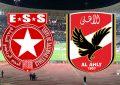 Ligue des champions : Etoile du Sahel – Al-Ahly, le 29 novembre au stade de Radès