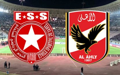 Etoile du Sahel – Al-Ahly du Caire : les billets disponibles au stade Zouiten