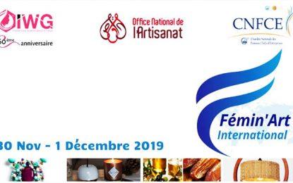 Fémin'Art International, le rendez-vous de la création artisanale, du 30 novembre au 1er décembre 2019 à Tunis