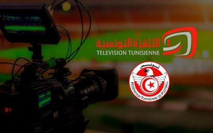La Télévision tunisienne propose à la FTF de renoncer à 2,5 MD des dettes qu'elle lui doit