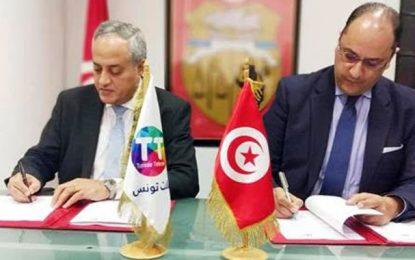 Le ministère de l'Enseignement supérieur signe une convention de partenariat avec Tunisie Telecom
