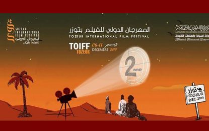 Festival international du film de Tozeur : Le sud tunisien à l'heure du 7e Art