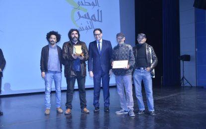 Cité de la Culture de Tunisie: Clôture en beauté du Festival national du théâtre tunisien