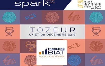 La Fondation Biat organise  des Spark Days en marge de Tozeur International Film Festival, les 7-8 décembre 2019