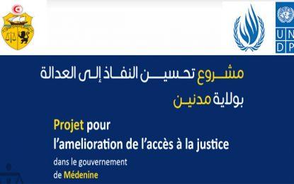 Djerba : Formation dans le cadre du projet d'amélioration de l'accès à la justice à Médenine, les 23 et 24 novembre 2019