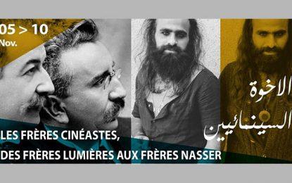 Cinémathèque tunisienne : Un cycle dédié aux frères cinéastes
