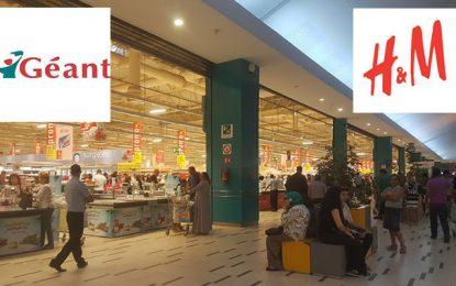 Le suédois H&M ouvrira son 1er magasin en Tunisie, le 29 novembre 2019, à Tunis City