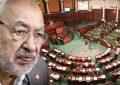 Ennahdha saura s'en tenir à l'essentiel, le perchoir de l'Assemblée pour Rached Ghannouchi