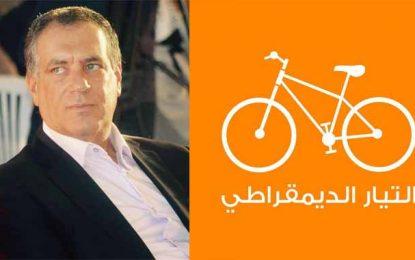 Participation au gouvernement : Les conditions d'Attayar seront revues à la baisse, selon Ghazi Chaouachi