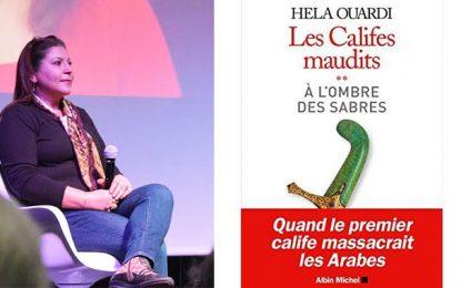 ''À l'ombre des sabres'' : Hela Ouardi propose une lecture moins idéalisée de l'histoire des premiers califes