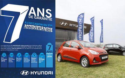 Une première en Tunisie : Hyundai offre une garantie de 7 ans