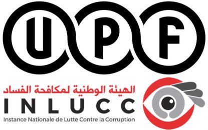 Les médias francophones et la lutte contre la corruption, en conclave, mardi 12 novembre 2019, à l'Inlucc