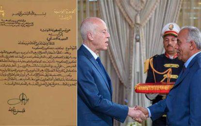 Kaïs Saïed reçoit Mohamed Habib Jomli et le charge de former le prochain gouvernement (Photos)