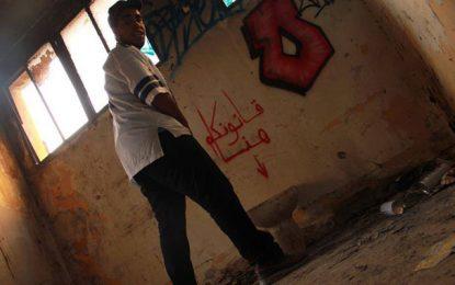 Klay BBJ comparaîtra demain devant le tribunal de Tunis, ses amis et ses fans appellent à la mobilisation