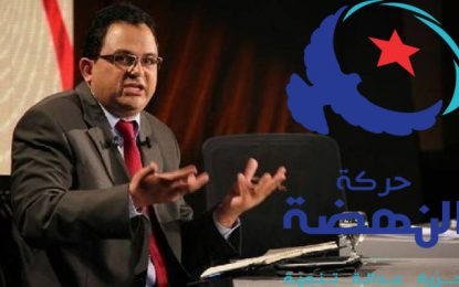 Zied Ladhari explique les raisons de sa démission des instances du parti Ennahdha