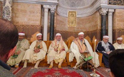 Mouled : Lecture d'''El-Hamzia'' à la mosquée Zitouna de Tunis