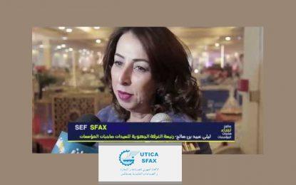 Tunisie : Des femmes entrepreneures vont porter plainte contre le bureau de l'Utica à Sfax