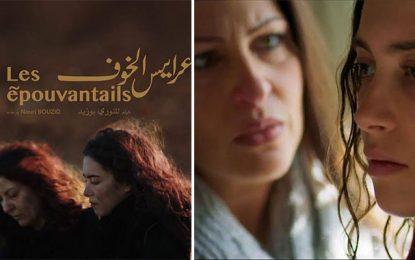 ''Les épouvantails'' de Nouri Bouzid : Et si on parlait du jihad du sexe