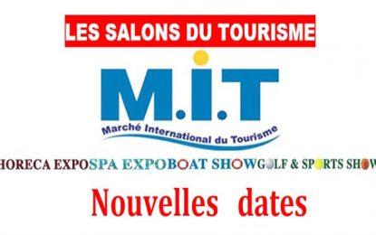Tunisie : Les dates des «Salons du Tourisme 2020» sont reportées