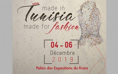 «Made In Tunisia Made For Fashion» aura lieu du 4 au 6 décembre 2019 au Parc des expositions du Kram