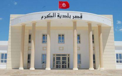 Création du Fonds de Zakat au Kram ou le commerce des indulgences (1/2)