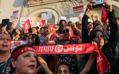 Harcèlement sexuel : Le mouvement #EnaZeda ne s'arrêterait pas en si bon chemin