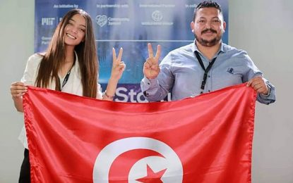 Ahmini, la plateforme tunisienne de micro-assurance agricole primée par Harvard
