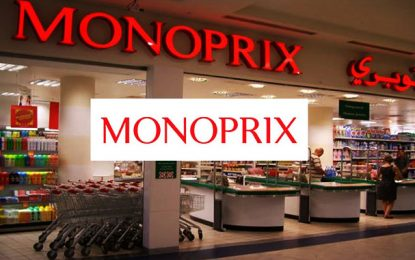 Monoprix annonce une croissance de 8,2% de ses revenus au cours des 9 premiers mois 2019