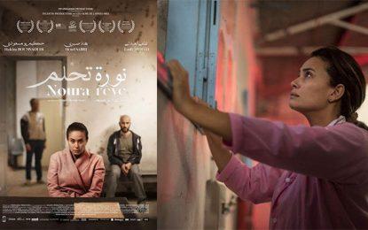 ''Noura rêve'' au cinéma : L'adultère féminin aux yeux de la loi et de la société