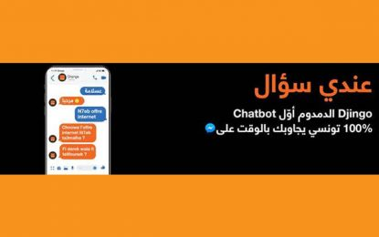 Orange Tunisie Lance Djingo el Damdoum, le premier Chatbot 100% Tunisien sur Facebook  Messenger