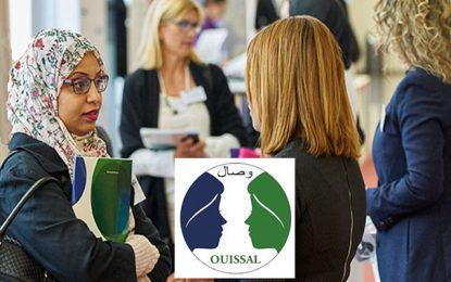 Démarrage du programme Ouissal de mentorat germano-arabe en Tunisie (8-13 décembre 2019)