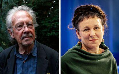 Voyage avec Olga Tokarczuk et Peter Handke, le 26 novembre 2019 à Tunis