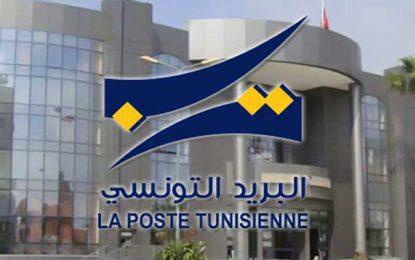 Des mails frauduleux au nom de la Poste tunisienne pour pirater les données personnelles des internautes