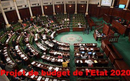 Tunisie : ce qu'il faut en retenir du projet du budget de l'Etat 2020