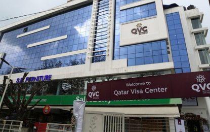 Ouverture prochaine en Tunisie d'un centre qatari de visas