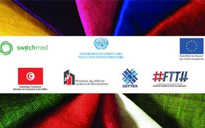 Conférence à Tunis sur les vertus de l'économie circulaire dans le textile-habillement