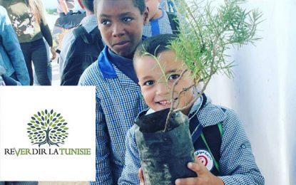 Tunis : L'initiative ''Reverdir la Tunisie'' plante une «Oasis-Forêt»  au collège El-Hafsia