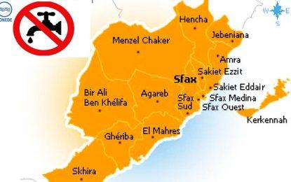 Coupures d'eau potable ce samedi 23 novembre 2019 à Sfax